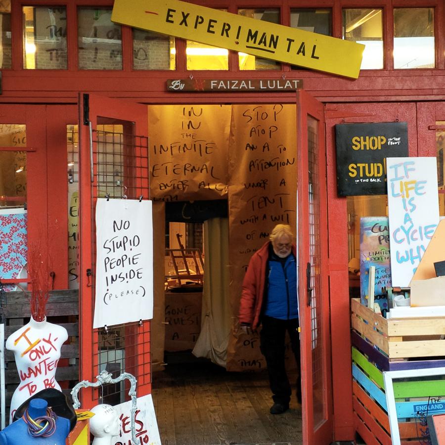 Faizal Lulat's shop and studio